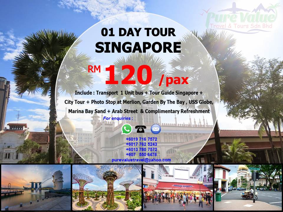 Singapore Travel Tour Package